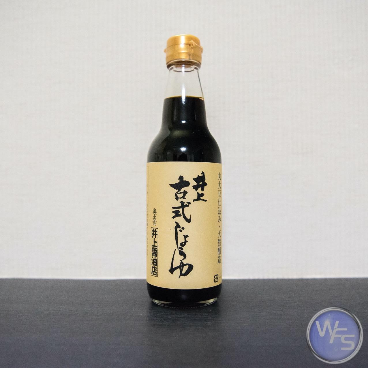 The soy sauce cruet04