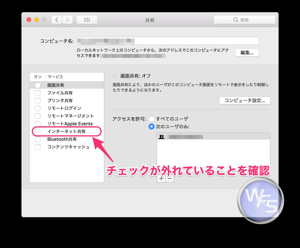 Dropbox xampp mamp mac setting01