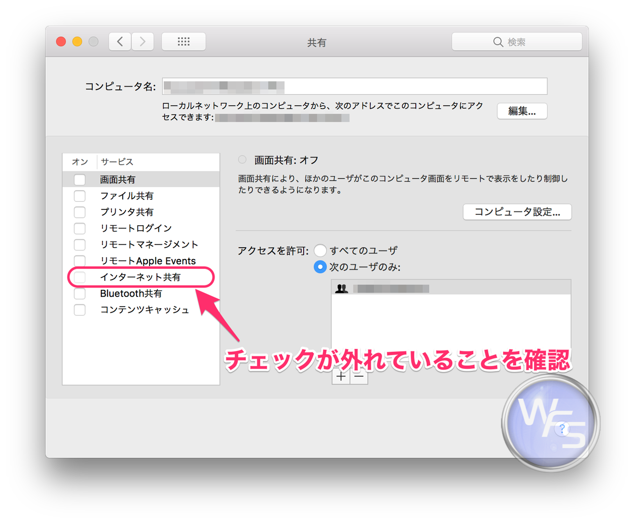 Dropbox xampp mamp mac setting01