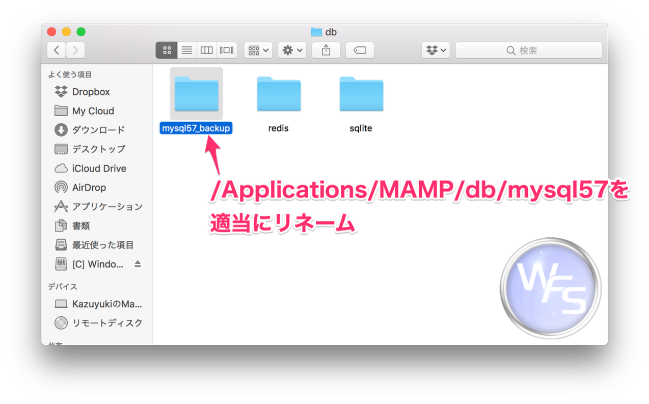 Dropbox xampp mamp mac setting06