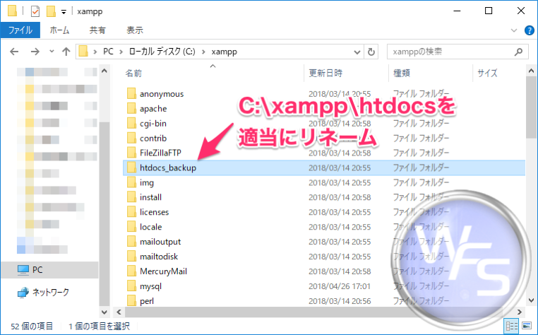 Dropbox xampp mamp windows setting01