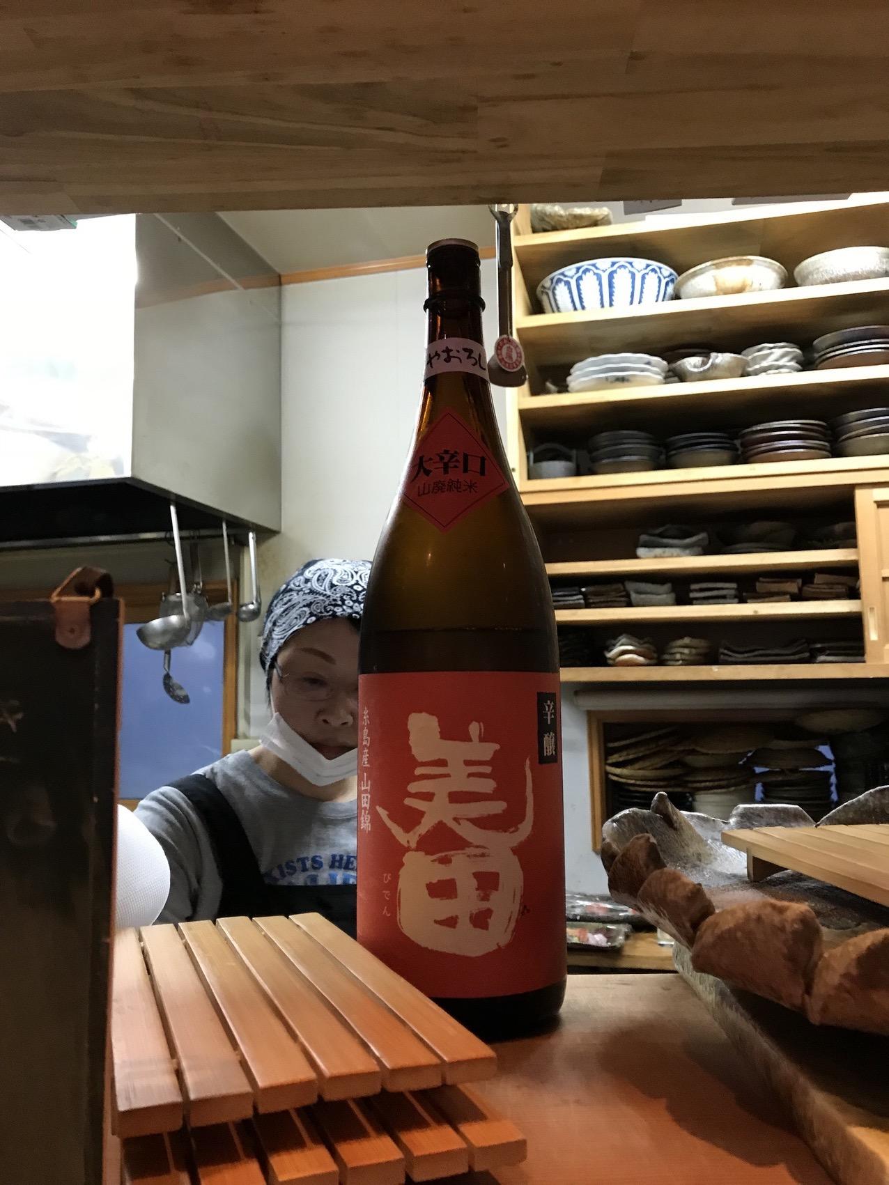 Hirosaki hanaikada 201829