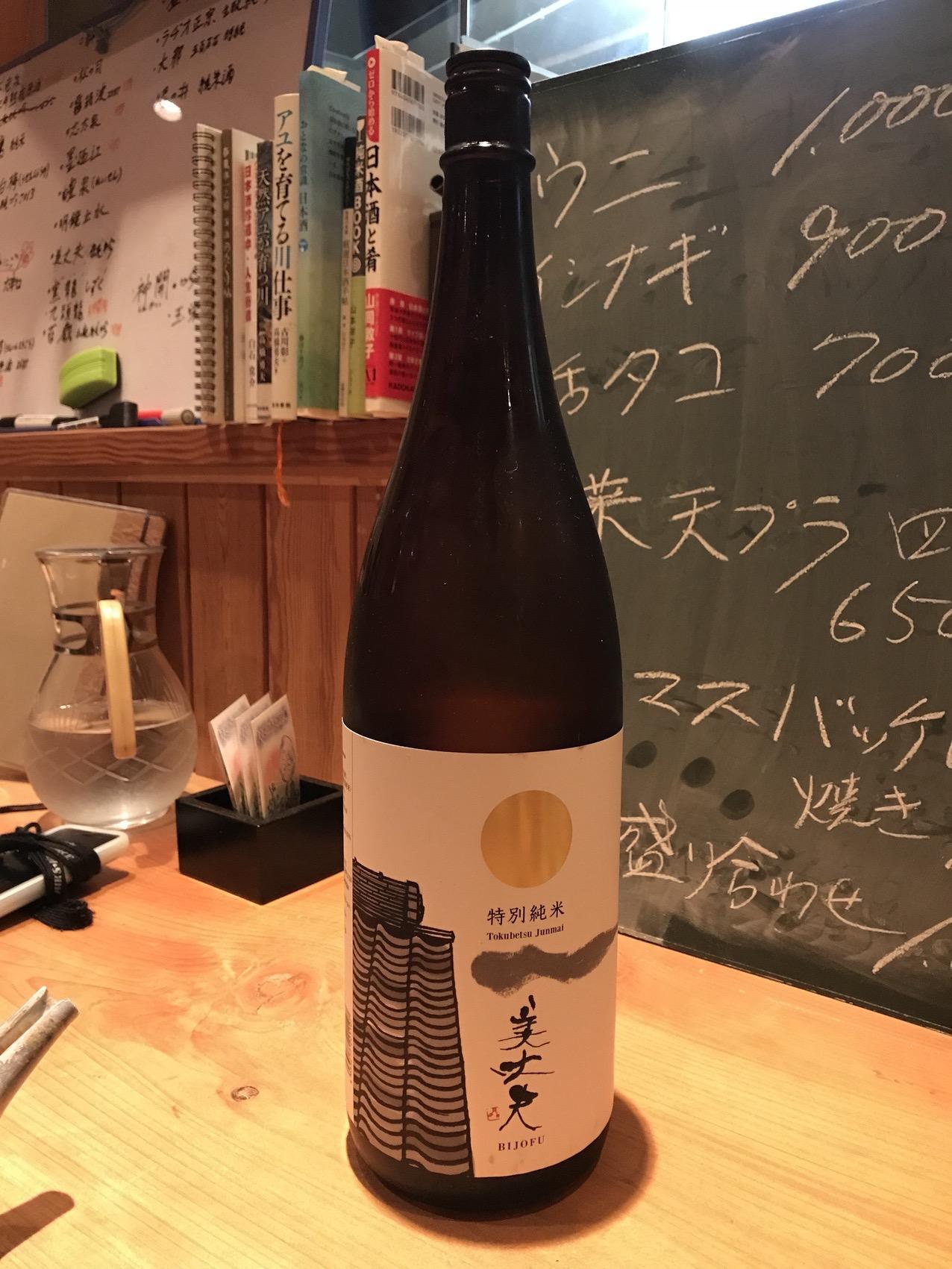 Hirosaki hanaikada 201833