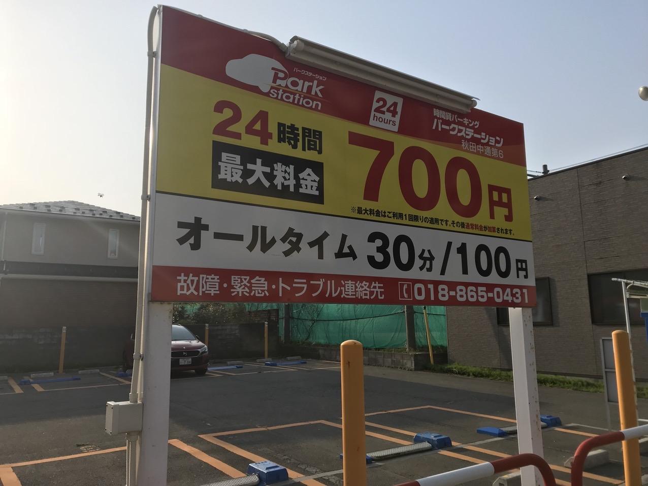 Hirosaki hanaikada 201843