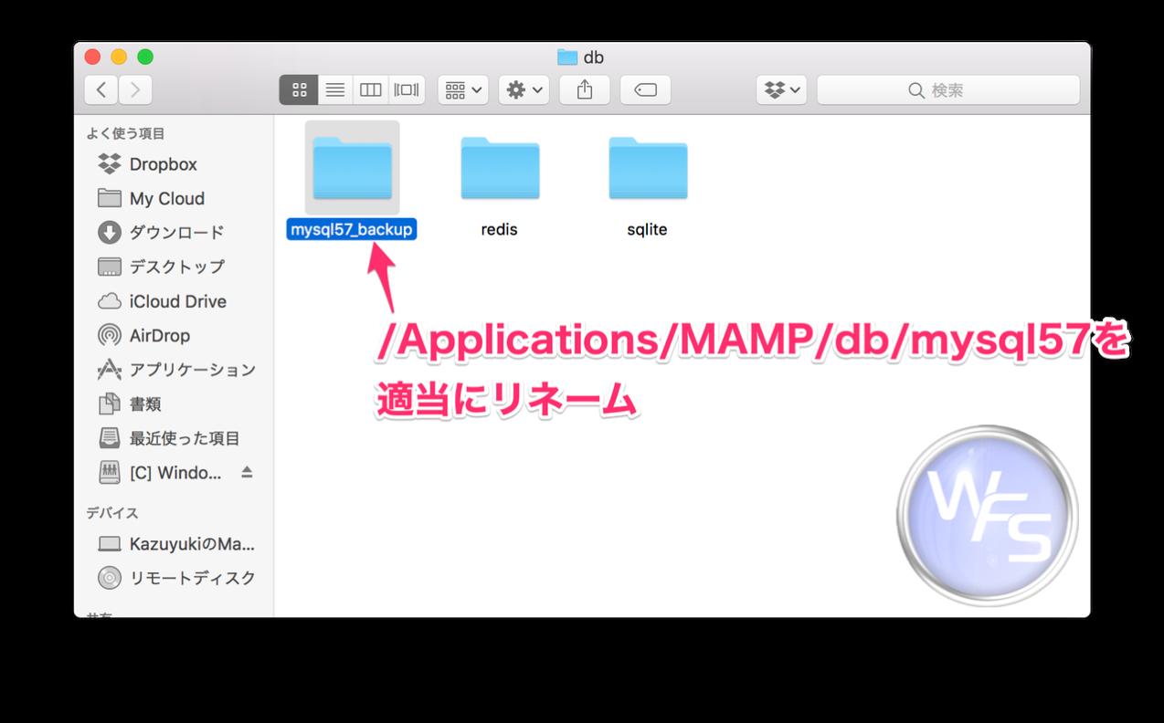 Dropbox xampp mamp mac setting06