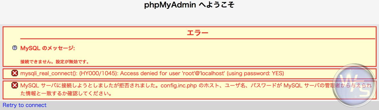 Dropbox xampp mamp mac setting10