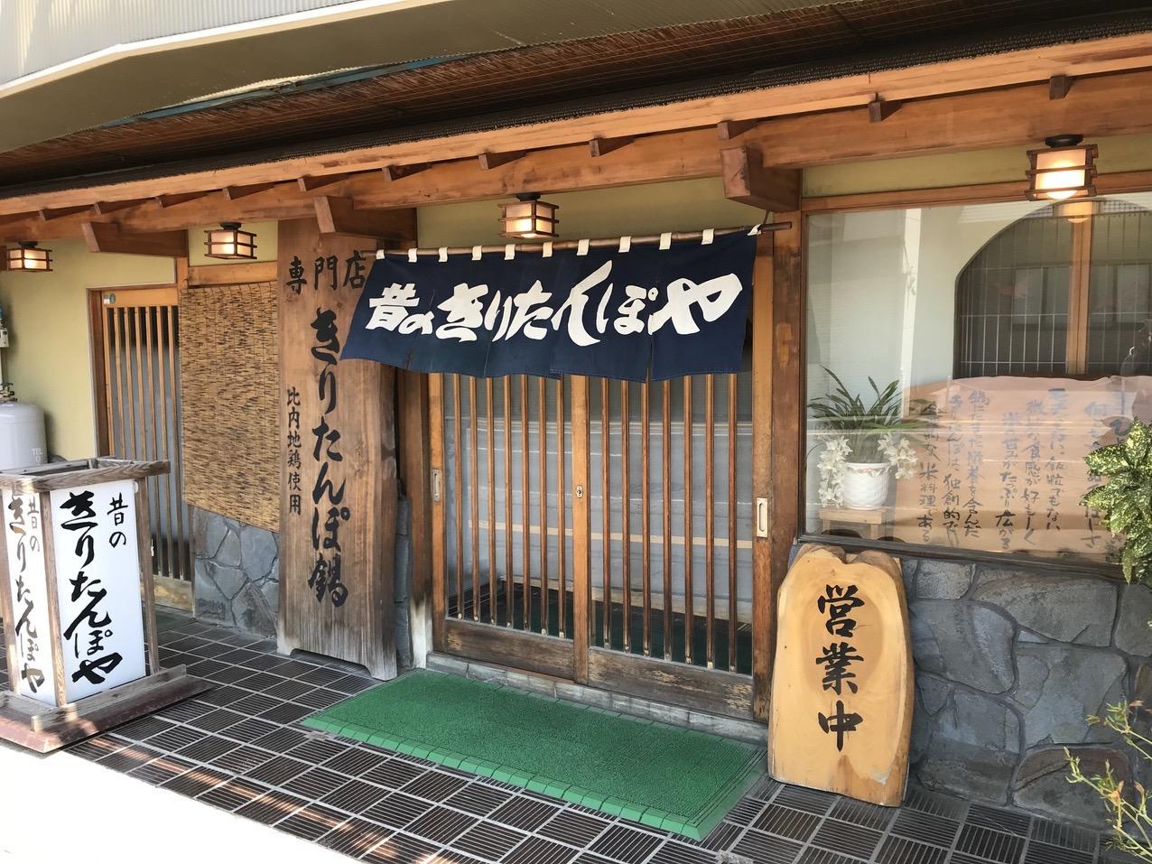 Hirosaki hanaikada 201819