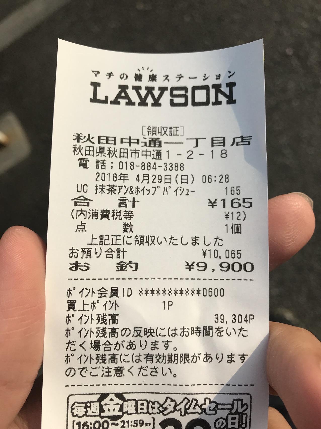Hirosaki hanaikada 201845
